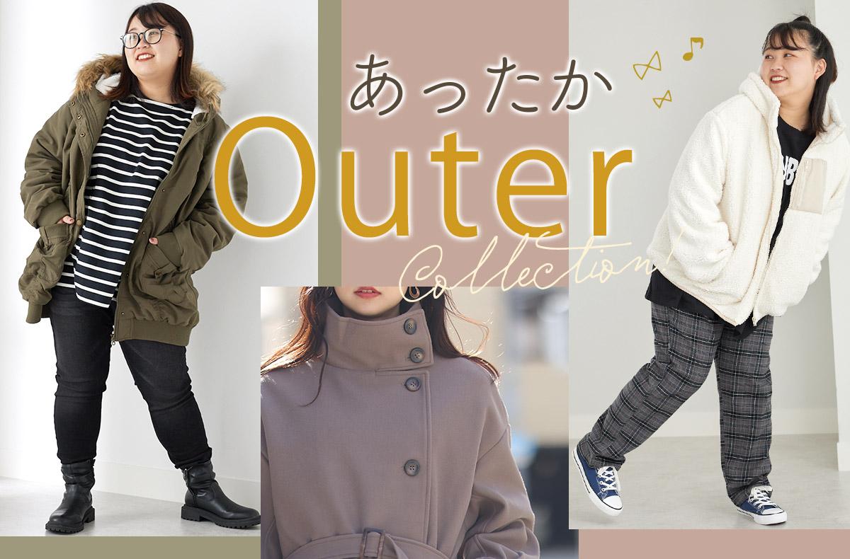 /curu/outer_bn.jpg
