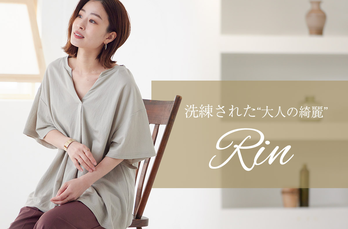 /curu/rin_bn.jpg